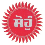 This is the Hindi symbol of ´sohang´– grabbed on the web. <i>The graphic is grabbed from the web</i>.